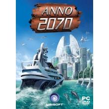 ANNO 2070 COLLECTOR EDITION - CD-KEY + 12 DLC - UPLAY