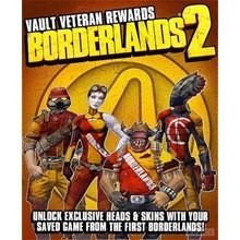 Borderlands 2 Premiere Club Edition + 2 DISCOUNT GIFT