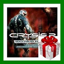 Crysis 2 - Maximum Edition - Steam Region Free