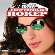 Sport Poker - key + GIFT