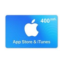 iTunes Gift Card (Russia) 400 RUB. Warranty. Bonus.