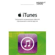 iTunes Gift Card (Russia) 1500 rub. Guarantees. PRICE