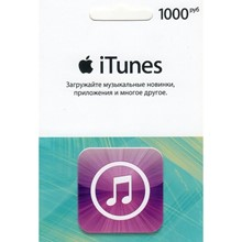 iTunes Gift Card (Russia) 1000 rub. Guarantees. PRICE