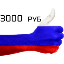 Google Adwords Ads coupon 3000/500 for Russia