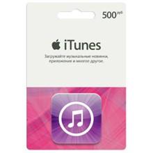 iTunes Gift Card (RUSSIA) - 500 rubles. - Discounts, wa