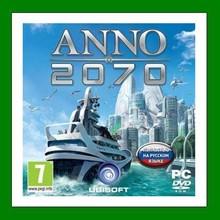 Anno 2070 - Uplay Key - RU-CIS-UA