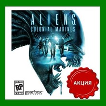 Aliens Colonial Marines - Steam RU-CIS-UA