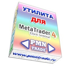 Utility for MetaTrader 4 Export history in the prn file