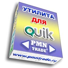 Tool QUIK Robot channel price