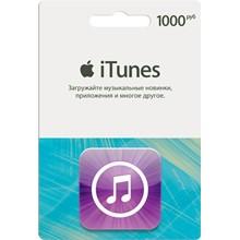 iTunes Gift Card (RUSSIA) - 1000 rbl.- discounts, warra