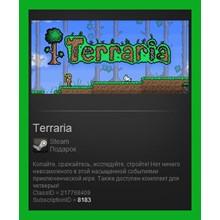 Terraria Steam Gift/ RU + CIS