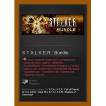 STALKER / S.T.A.L.K.E.R.: Bundle (Steam Gift RU + CIS)