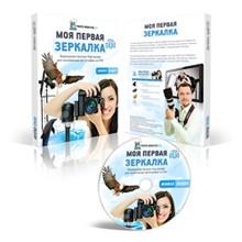 15% discount on training courses Zinaida Lukianova