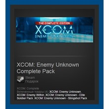 XCOM: Enemy Unknown Complete Pack (Steam Gift ROW)