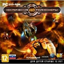 Space Rangers HD: Revolution (Steam) + GIFT