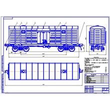 Cherteh chetyrehosnogo covered wagon in COMPASS