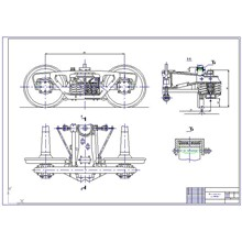 Cherteh carts 18-100 KOMPAS