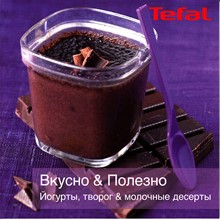Cookbook yogurt Tefal MultiDelices YG652