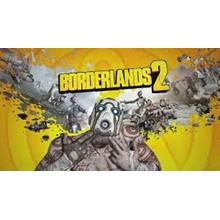 Borderlands 2 + DISCOUNT