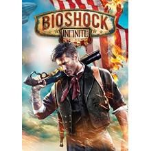 BioShock Infinite (Steam KEY) + GIFT