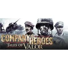 CoH: Tales of Valor - STEAM Key - Region Free / GLOBAL