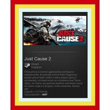 Just Cause 2 (Steam Gift / Region Free)+Multiplayer Mod