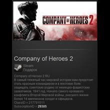 COMPANY OF HEROES 2 RU(Steam Gift  RU/CIS/*)