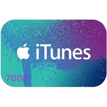 iTunes Gift Card (RUSSIA) - 700 rubles.