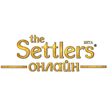 The Settlers Online - Evelans - 46 lv. 260K account Cree