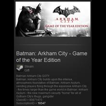 Batman: Arkham City - GOTY Steam gift Reg Free + GIFT