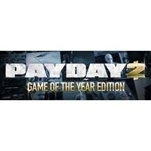 PAYDAY 2: GOTY Edition (25 in 1)  Steam Gift RU+CIS