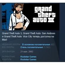 Grand Theft Auto III 3 💎STEAM KEY REGION FREE GLOBAL