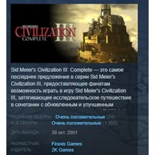 Sid Meier´s Civilization III 3 Complete 💎STEAM GLOBAL