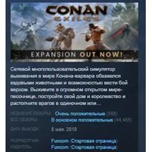 Conan Exiles 💎 STEAM GIFT RU