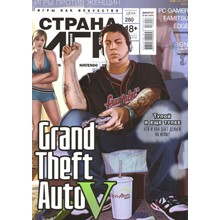 Country games №6 (June 2013)