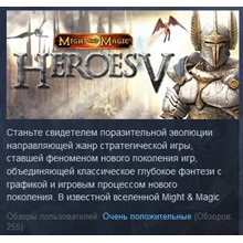 Heroes of Might and Magic V 5  💎 STEAM GIFT RU