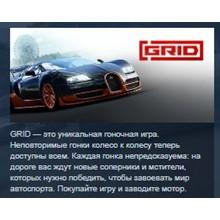 GRID Ultimate Edition 💎 STEAM KEY REGION FREE GLOBAL