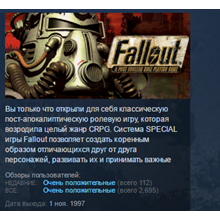 Fallout A Post Nuclear Role Playing Game STEAM KEY💎