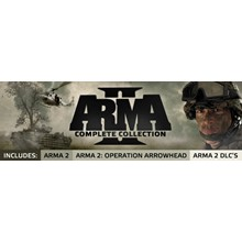 ARMA 2: COMPLETE COLLECTION  (Steam Key / Region Free)