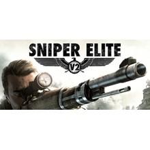 Sniper Elite V2 (Steam Gift/Region Free)