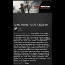 Tomb Raider 2013 GOTY - Steam Gift (ROW)