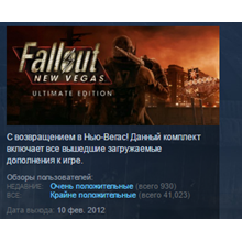 Fallout: New Vegas Ultimate Edition 💎STEAM KEY LICENSE