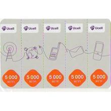 Vaucher-5000 sum at a great price