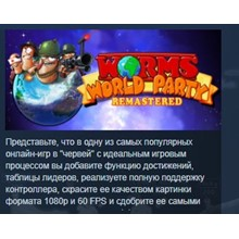 Worms World Party Remastered STEAM KEY LICENSE💎