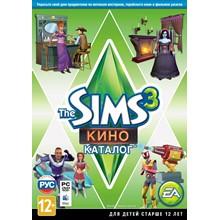 The Sims 3: The Movie (Movie Stuff) Catalog (Photo CD K