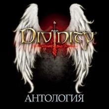 Divinity Antalogiya