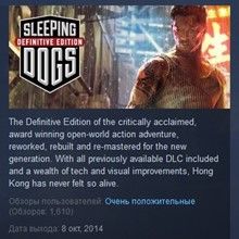 Sleeping Dogs: Definitive Edition 💎 STEAM GIFT RU