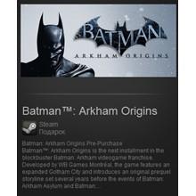 Batman ™ Arkham Origins (Steam Gift / Region Free)