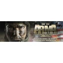 ARMA II Combined Operation + DayZ Mod (RU/CIS gift)