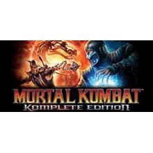 Mortal Kombat 9 Komplete (Steam region free; ROW gift)